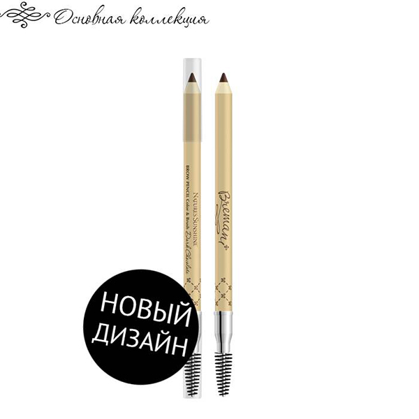 КАРАНДАШ ДЛЯ БРОВЕЙ ЧЕРНЫЙ ШОКОЛАД | BROW PENCIL DARK CHOCOLATE, фото 1